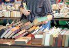 برپایی نمایشگاه کتاب با تخفیف ۵۰ درصد در لنگرود