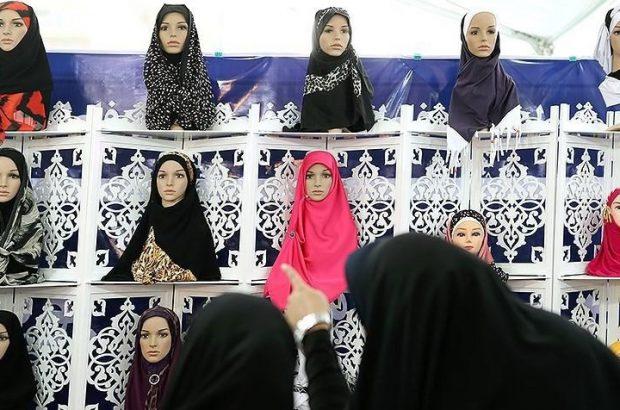 برپایی جشنواره نمایشگاهی عفاف و حجاب در رشت