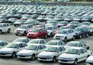 چرا فعلا نباید برای خرید خودرو اقدام کرد؟/احتمال ریزش قیمت خودرو درصورت تداوم رکود بازار تا آخر هفته
