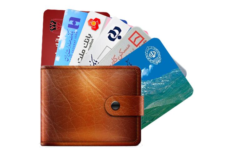 رمز پویا چیست و دلیل الزام بانک ها به فعال سازی آن چیست/آموزش فعال سازی رمز پویا برای 11 بانک بزرگ کشور