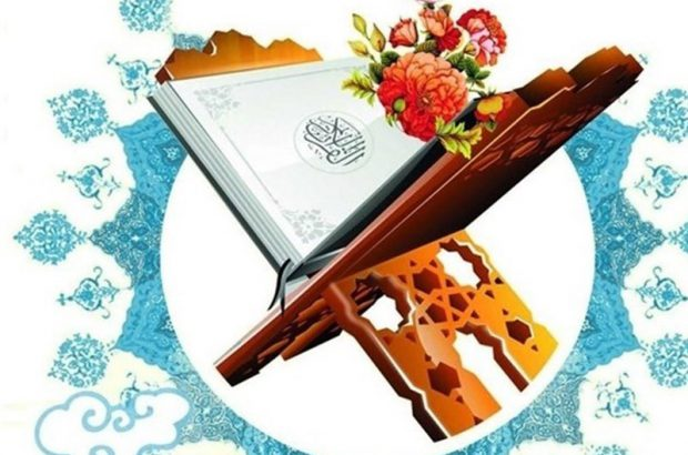 محفل انس با قرآن کریم در رشت برگزار می شود