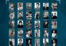 دومین نمایشگاه ملی عکس «۳۰ عکاس» در رشت دایر می شود