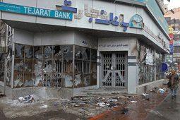 گزارش تصویری تخریب و آتش زدن اموال عمومی در شهریار و البرز