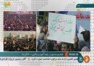 به نام تجمع اتحاد مردمی به کام جریانات تندرو/دوربین صداوسیما روی پلاکاردهای انتخاباتی زوم کرد!