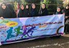 پویش ملی ارتقا نشاط و سلامت زنان با ورزش به مناسبت هفته ملی سلامت بانوان ایران