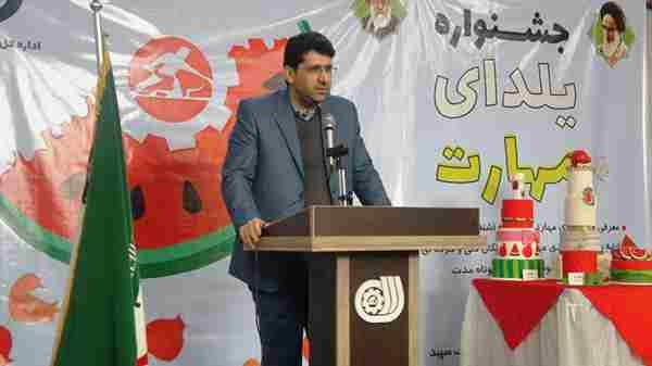 برپایی جشنواره یلدای مهارت با هدف کشف استعداد های ماهر در حوزه صنایع غذایی گیلان