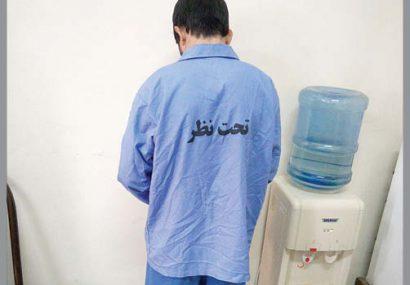 سارق حرفه ای منازل لاهیجان دستگیر شد