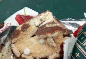 ماجرای شایعه مرگ یک گیلانی بر اثر مصرف کیک آلوده به قرص برنج