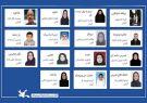 راهیابی ۱۵ قصه ۹۰ ثانیه ای گیلان به مرحله نهایی جشنواره بینالمللی قصهگویی/قصه گویان گیلانی در انتظار آرای هم استانی ها