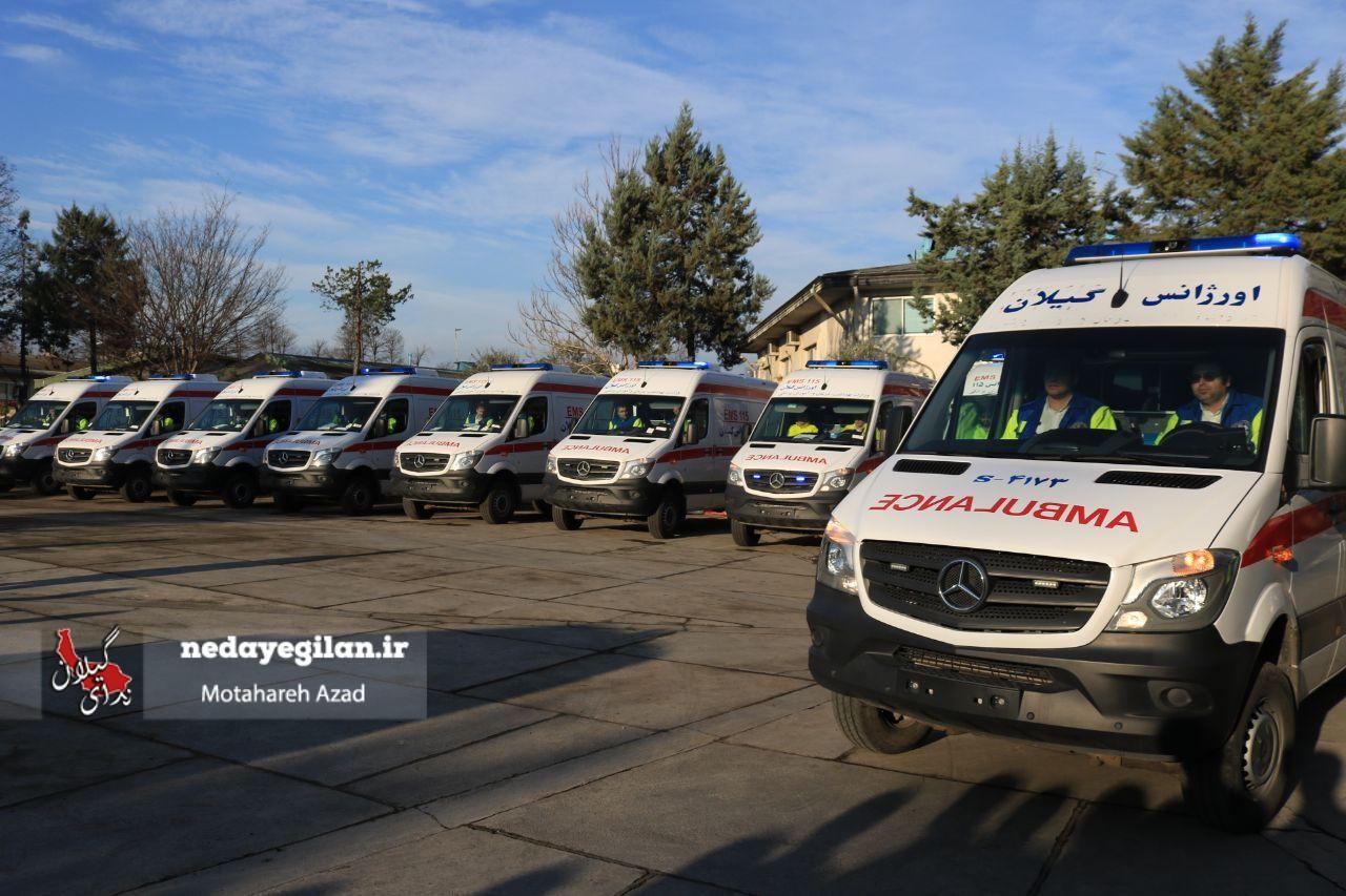 انجام بالغ بر ۲۸۰۰ ماموریت اورژانس گیلان در طرح نوروزی/یک هزار و ۲۰۰ نفر در بیمارستان بستری شدند