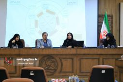 گزارش تصویری پنجاه و چهارمین نشست تخصصی توسعه در سازمان مدیریت و برنامه ریزی گیلان