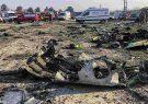 بالاترین ردههای مسئول در فاجعه هواپیمای اوکراینی به دست عدالت سپرده شوند