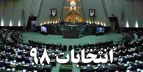 ردصلاحیت یک نامزد انتخابات به دلیل حضور کمرنگ در نمازجمعه