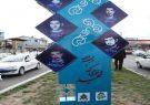تابلوی جدید میدان مصلی رشت رونمایی شد/حاج محمدی:فرم جدید تابلوهای یادبود شهدا در رشت به اجرا در می آید