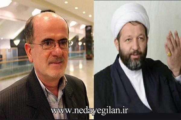 تکذیب تایید نماینده های رد صلاحیت شده گیلان/نام لاهوتی و افتخاری در لیست شورای نگهبان نیست