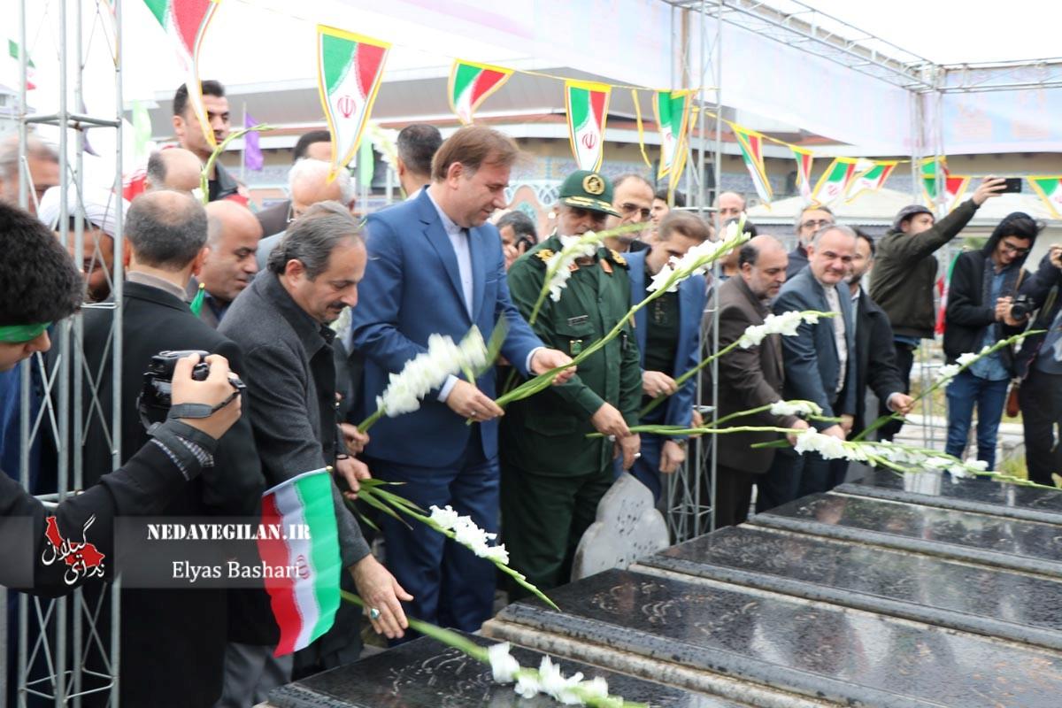 گزارش تصویری مراسم بزرگداشت 12 بهمن و ادای احترام به شهدای انقلاب اسلامی گیلان