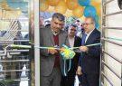 شعبه بانک ملت در منطقه آزاد انزلی افتتاح شد
