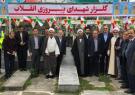تجدید میثاق رئیس و کارکنان دانشگاه علوم پزشکی گیلان با آرمان های امام و شهدا