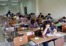 بالغ بر ۱۹ هزار دانش آموز گیلانی در امتحانات نهایی حضوری شرکت می کنند