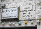 کلیسای انزلی ۳ دستگاه الکترو کاردیوگراف به بیمارستان شهرستان هدیه کرد