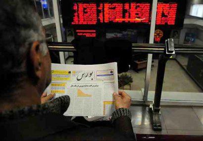 چرا بورس امروز قرمز شد؟/ هشدار به معامله گران بازار سرمایه