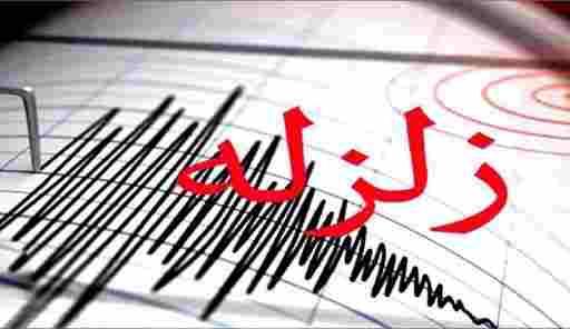 آخرین خبرها از زلزله در جنوب ایران؛ ثبت ۱۰ پس لرزه