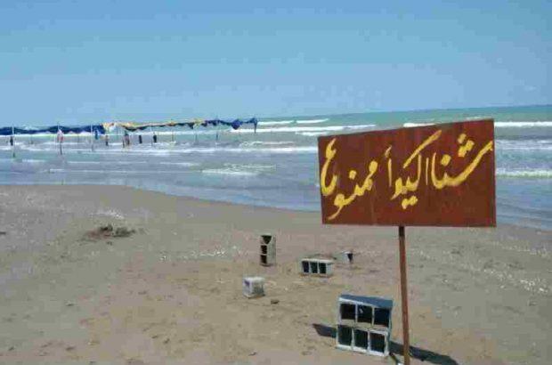 شنا در سواحل شهرستان رشت ممنوع است