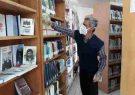 کتابخانه های عمومی گیلان بازگشایی شد