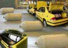 آغاز ثبت نام طرح گازسوز کردن خودروها در گیلان/اولویت با تاکسی ها و وانت بارها