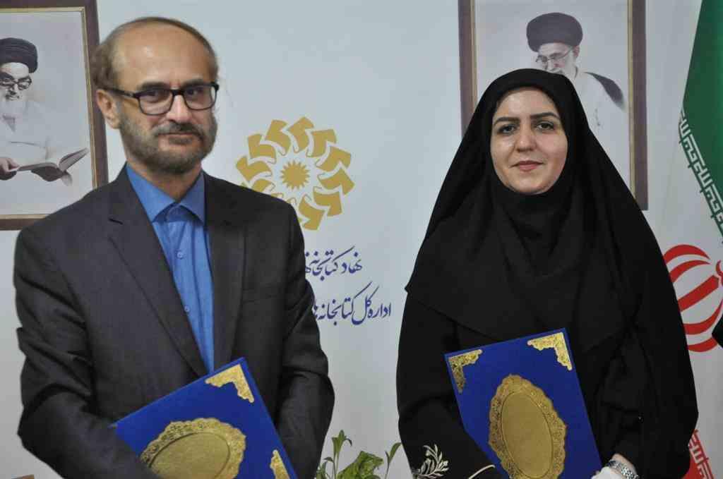 امضای تفاهم نامه همکاری منطقه آزاد انزلی با اداره کل کتابخانه های عمومی استان