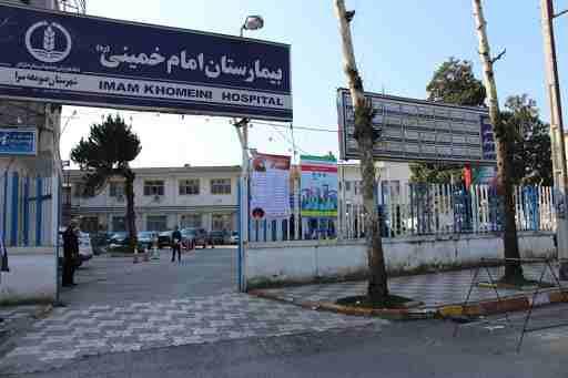 صومعه سرا در آستانه وضعیت قرمز قرار گرفت/افزایش بستری مبتلایان به کرونا در بیمارستان امام خمینی