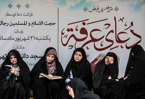 مراسم روز عرفه در همه مساجد و حسینه های گیلان برگزار می شود/همه با حضور در محافل دعا زمینه شکست کرونا را فراهم کنند