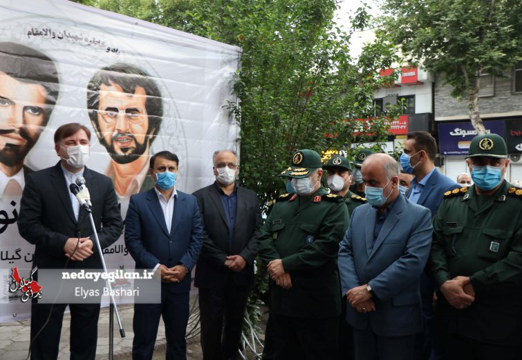 گزارش تصویری مراسم گرامیداشت شهیدان انصاری و نورانی و ۲۵۷ شهید کارمند استان گیلان