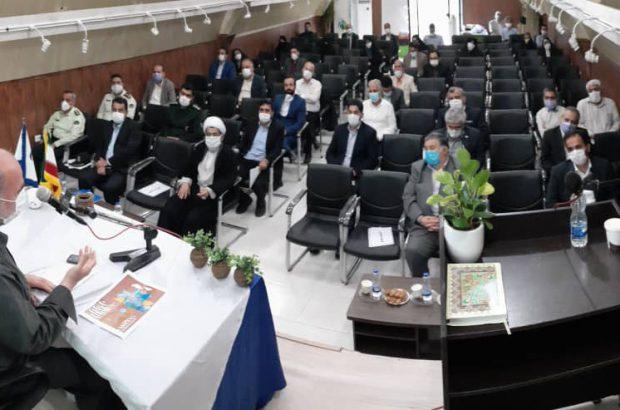 برگزاری نشست امنیت فرهنگ و فرهنگ امنیت در منطقه آزاد انزلی