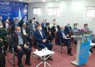 بیمارستان شهید نورانی شهرستان تالش افتتاح شد