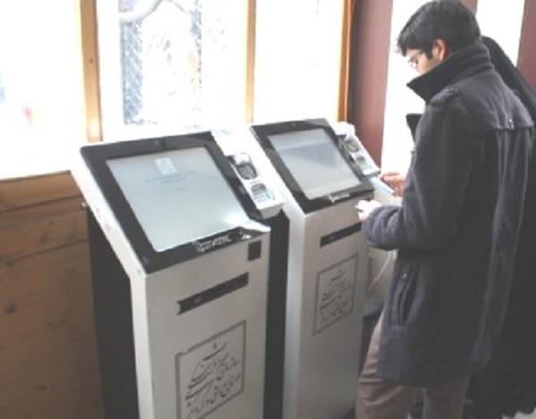 فروش الکترونیکی بلیط در امکان فرهنگی و تاریخی گیلان