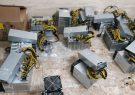 دستگیری ماینر۴۱ ساله بیت کوین در رضوانشهر/۱۹ دستگاه استخراج ارز دیجیتال کشف و ضبط شد