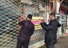 ۴ مرغ فروشی متخلف در فومن پلمپ شد/توزیع روزانه ۷ تن مرغ گرم و منجمد در شهرستان