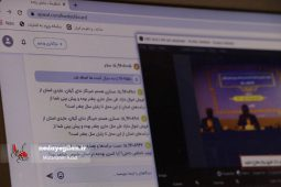 گزارش تصویری نشست خبری  تشریح بودجه سال ۱۴۰۰ استان گیلان