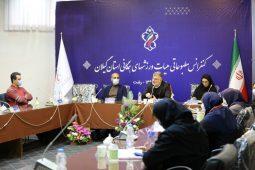 گزارش تصویری نشست خبری رئیس هیات ورزش های همگانی استان گیلان