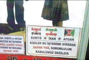 از نصب تابلوی لگد زدن ایرانیان در فروشگاه های ترکیه تا چشم و هم چشمی زنانه ای که موجب سرقت جهیزیه شد!