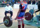 کسب شش مدال طلا و نقره توسط ورزشکاران گیلانی در مسابقات ددلیفت