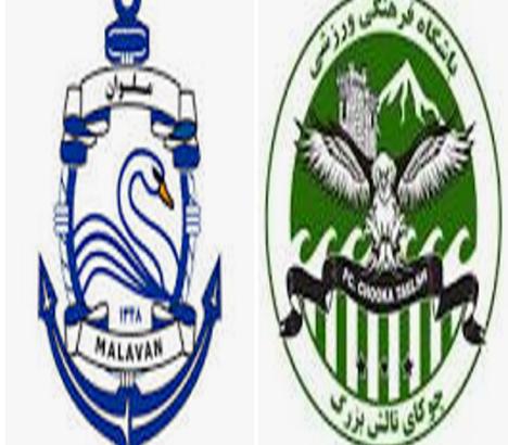 تیم های گیلانی حریفان خود را در جام حذفی شناختند/ قرعه سخت چوکا در کرمان و میزبانی ملوان در گیلان