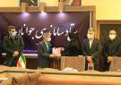 تقدیر از یونس محمودی به عنوان اولین فرماندار مشارکت کننده در لیگ تندرستی فدراسیون ورزشهای همگانی