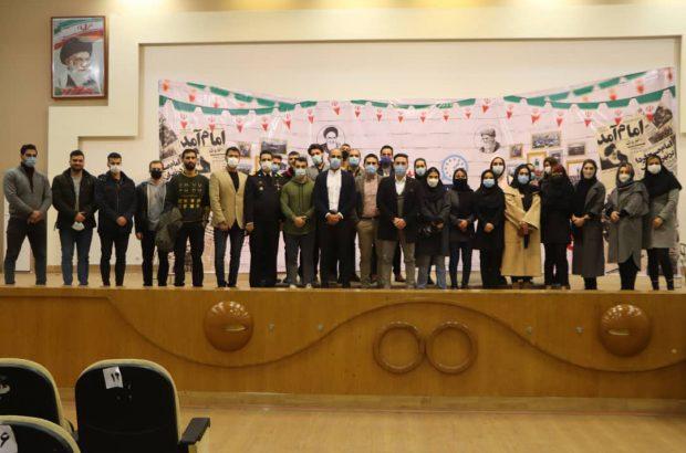 برگزاری جلسه هم اندیشی کمیته کراسفیت هیات ورزشهای همگانی استان گیلان