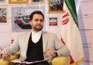 انتصاب امین جلایی بعنوان دبیر شبکه ناظران جوان انقلاب اسلامی استان گیلان