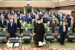 گزارش تصویری دیدار آیت الله رئیسی با قضات و کارکنان دستگاه قضایی استان گیلان
