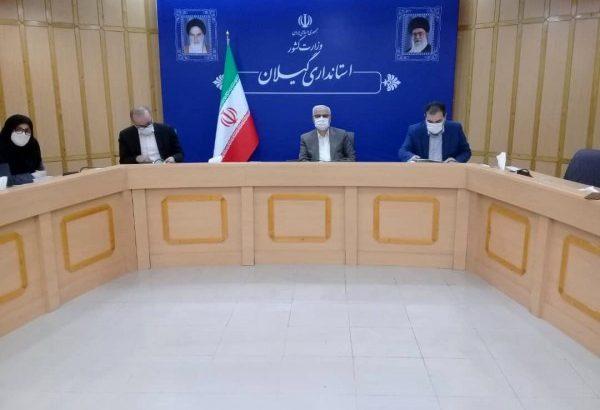 برنامههای سازگاری با کمآبی استان گیلان تصویب شد