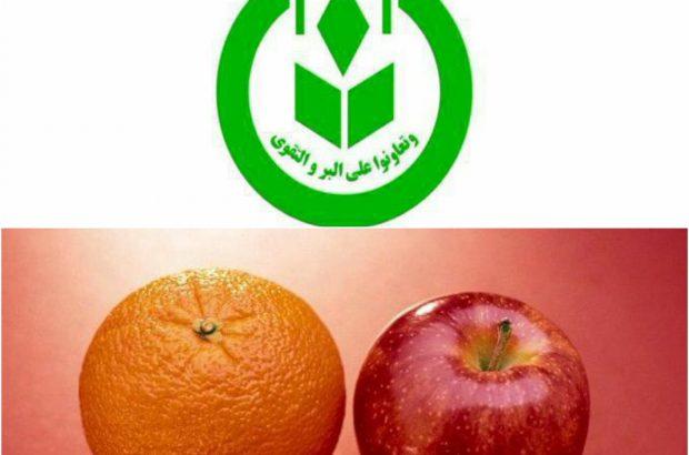 فراخوان عمومی عرضه مستقیم میوه و صیفی جات در ایام نوروز سال ۱۴۰۰