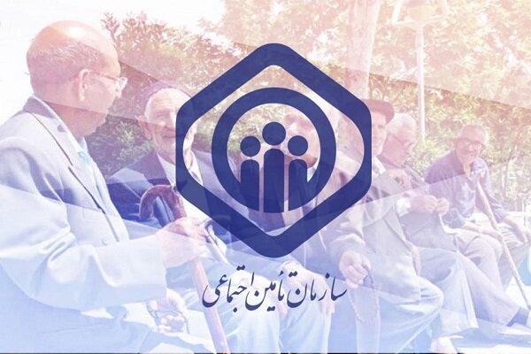 احکام جدید مستمری بگیران سازمان تامین اجتماعی صادر شد